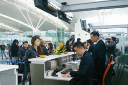 В аэропорту Ханоя открылся новый терминал