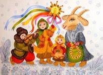 Усадьба «Полесские традиции» приглашает на «Святки-колядки»