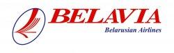 «Белавиа» получила право осуществлять техническое обслуживание зарубежных авиакомпаний