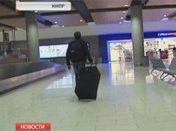 """""""Кипрские авиалинии"""" прекращают полеты"""