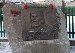 В Островце открыли памятный знак Иосифу Гашкевичу