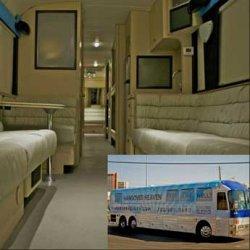 В мире появился второй «похмельный автобус»