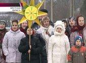 Гостям фольклорного фестиваля в Брестской области представили колядные традиции в современной трактовке (+ видео)