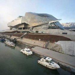 Во французском Лионе открылся «Музей слияния»