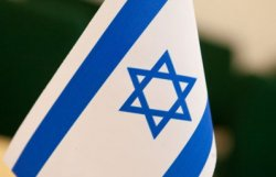 Внутренние процедуры по ратификации соглашения об отмене виз с Израилем завершены