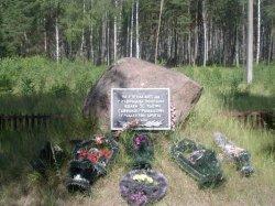 Музей воинской части открылся в деревне Бронная Гора Березовского района
