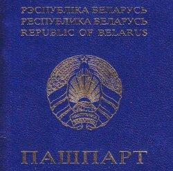 Как не пропустить срок обмена паспорта при подаче документов на визу? Рекомендации управления по гражданству и миграции