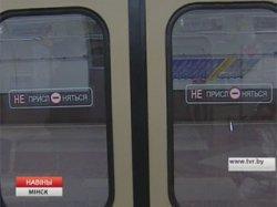 Почему Минский метрополитен отказался от билингвизма и как сейчас туристы ориентируются под землей?