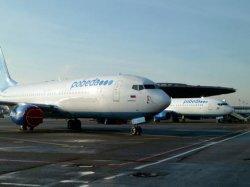 Минтранс РФ дает «зеленый свет» российским авиакомпаниям-лоукостерам