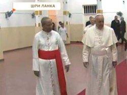 Папа Римский посетил буддистский храм в Шри-Ланке
