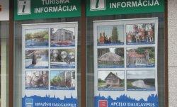 Туризм – один из приоритетов Даугавпилса