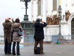 У Москвы появилась туристическая символика и слоган