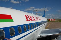 «Белавиа» приземляет цены