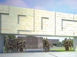 В комплексе «Тростенец» на месте сожжения 6,5 тыс. узников установлен мемориальный знак