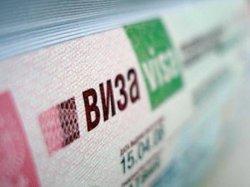 Для получения визы в РФ теперь нужно будет указать маршрут пребывания