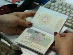 Электронные ваучеры для шенгенских виз усложняют работу гостиниц на польском курорте Крыница-Здруй