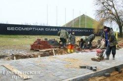 Возле гродненского Кургана Славы появятся фундаменты под образцы военной техники
