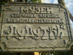 Что российским туристам не нравится в Дудутках?