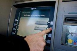 Банки отменяют лимиты по карточкам и загружают банкоматы валютой