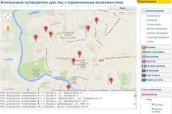 Для инвалидов Гродно начал работу онлайн-путеводитель по городу