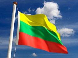 29 января в Бресте откроется литовский визовый центр