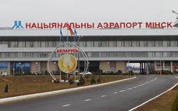 Национальный аэропорт Минск тестирует автоматизированную систему вызова такси