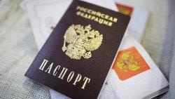 Россиян в Украину будут пускать только по загранпаспорту