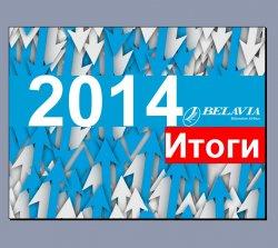 Объемы чартерной туристической перевозки «Белавиа» выросли на 45%. В планах – не сбавлять темп