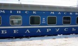 С 10 февраля билеты на поезда в Россию подешевеют до 50%
