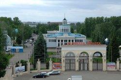 Казань приглашает на международную выставку