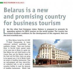 Специальный выпуск газеты «Туризм и отдых» – «MICE Tourism in Belarus» – поедет в Вильнюс, Баку, Берлин, Таллинн, Мюнхен и Москву