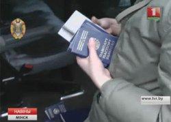 В Минске выявлены незаконные торговцы шенгенскими визами