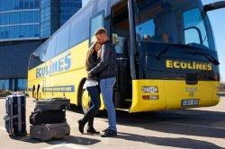 Компания ECOLINES объявляет об акции: билеты до Москвы и обратно со скидкой до 75%!