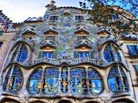 Конкурс: выиграй проживание в знаменитом доме Бальо в Барселоне