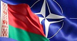 Посольство Латвии в Минске официально стало контактным посольством НАТО в Беларуси