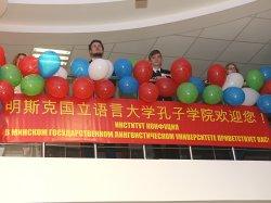 В студенческой деревне открылся Центр китайского языка и культуры
