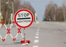 С 23 июля меняется порядок передвижения в пограничной зоне