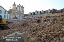 Разрушенное здание на улице Карла Маркса в Гродно восстановят, используя старый кирпич