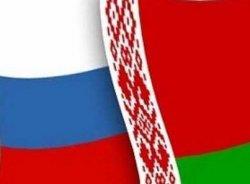 Беларусь и Россия намерены создать единое визовое пространство