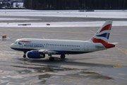 British Airways вводит платный выбор мест на коротких маршрутах
