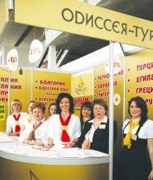 В компании «Одиссея-Тур» открыты вакансии