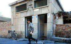 Китай сделает для туристов из туалета «конфетку»