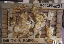 Польская делегация не приехала на «Казюки» в Гродно, так как белорусские таможенники посчитали их поездку визитом на выставку