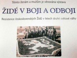 В Гродненской синагоге проходит выставка о еврейском Сопротивлении