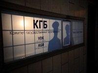 Туристы вновь могут посетить бывшее здание КГБ в Риге