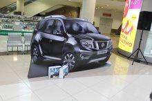 5 марта в ТЦ «Столица» состоялся первый розыгрыш от  туристического оператора «ЦентрКурорт»  в рамках рекламной игры «ОТДОХНИ и выиграй СВОЙ автомобиль»