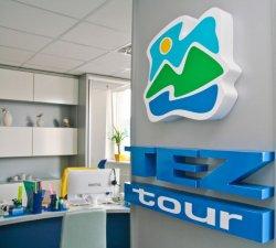 Туры по курсу Нацбанка: новая программа лояльности от TEZ TOUR для туристов из Беларуси