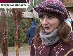 Баба Каргота приглашает на свой День рождения в Беловежскую пущу