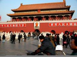 Air China в мае начинает полеты Пекин – Минск