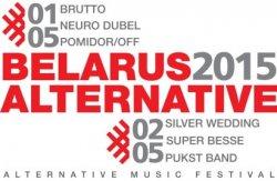 Повод поехать в Литву: бесплатная виза при покупке билетов на концерт групп Brutto и «Серебряная свадьба» в Вильнюсе